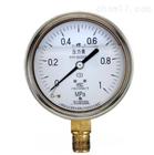 Y-100A-Z抗振压力表