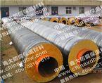 钢套钢保温管道/蒸汽防腐保温管价格