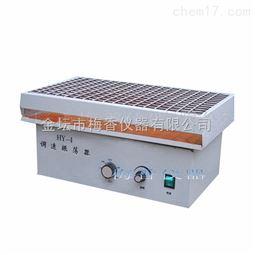 HY-4往复式调速多用振荡器(摇床)梅香厂家销售