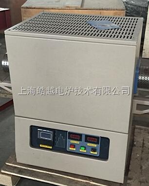 高温管式電阻爐