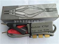 台湾茂迪MOTECH MT-4080D配套夹具