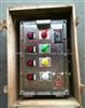 不锈钢防爆配电箱,304不锈钢防爆配电箱设计加工