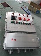 BXK防塵防爆防腐不銹鋼開關箱殼體