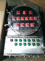 BXM8030-304不锈钢防爆照明配电箱,防爆照明配电箱性能