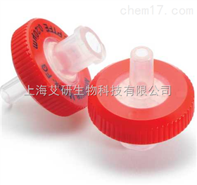 SLFHX13TL millipore Millex-FH Filter, 0.45 µm