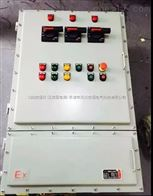 BXD51防爆动力检修箱,防爆动力检修箱选型