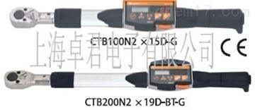 CTB850N2X32D-GTOHNICHI扭力扳手CTB850N2X32D-G,东日扭力扳手CTB850N2X32D-G,CT