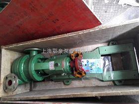YLB型板框压滤机泵