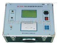 BC2930氧化锌避雷器阻性电流测试仪
