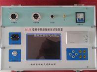 BCJX(B)交流电缆耐压试验装置