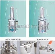 双重不锈钢蒸馏水器、