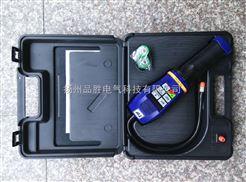 便攜式氣體檢漏儀