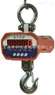 上海电子吊秤供应商,专业生产吊磅秤厂家