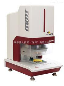 MMT液态水分管理测试仪