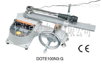 DOTE1000N3-GTOHNICHI检测仪DOTE1000N3-G,东日检测仪DOTE1000N3-G,DOTE1000