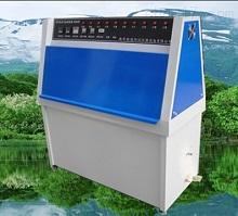 ZN-P南京(紫外光老化试验箱)技术规格
