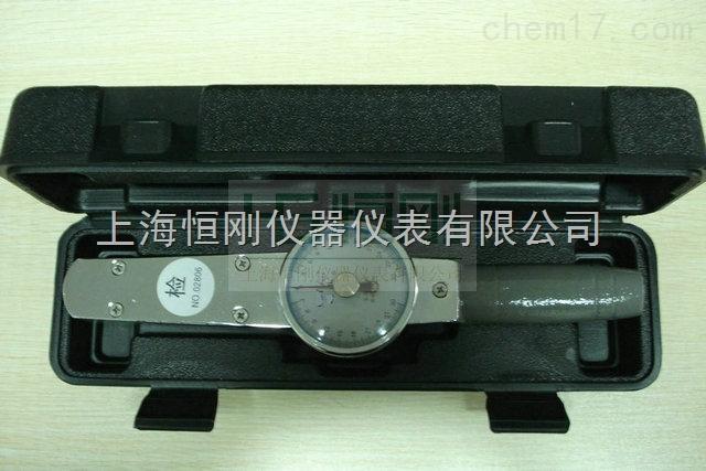 50牛米表针式扭力扳手