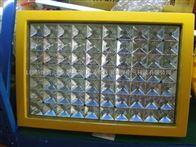 LED-100W防爆LED燈,防爆節能燈尺寸