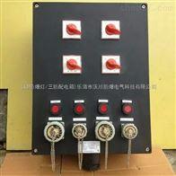 沃川FQC防水防塵防腐三防磁力啟動器FQC-6