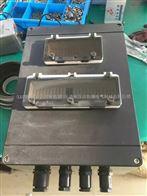 FXD-WF2三防動力配電箱.三防動力配電箱報價廠家