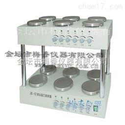 JB-12梅香双层磁力搅拌器同步搅拌器异步搅拌器