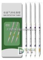 1510/5502二氧化氮檢測管