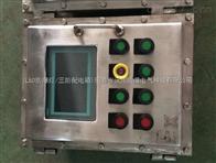 带视窗不锈钢防爆电表观察箱加工、不锈钢防爆电表箱厂家