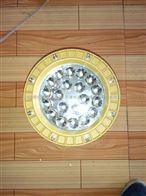 LED-30W防爆LED燈,防爆LED燈電流