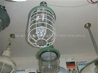 沃川WLD-20W防爆免維護節能LED照明燈LED-20W