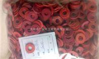 订做耐油红钢纸垫片红色钢纸密封件