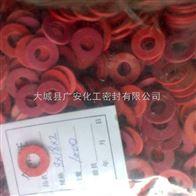 订做绝缘红钢纸垫片*