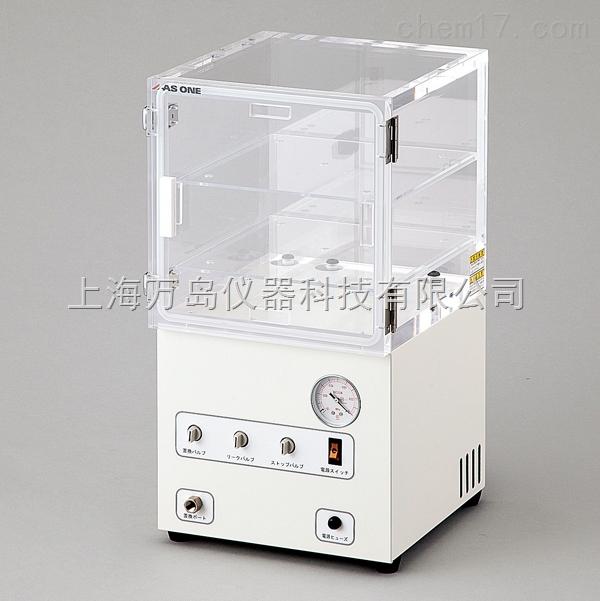 亚速旺真空防潮箱(内置泵)  ポンプ内蔵真空デシケーター