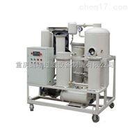 液压油高精度滤油机