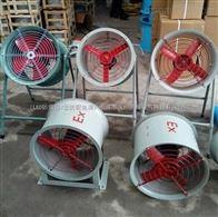 BFAG-300BFAG-300防爆排風扇,防爆排風扇廠家