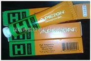 英国APIEZON阿佩佐高温真空油脂H型硅脂密封脂润滑油脂