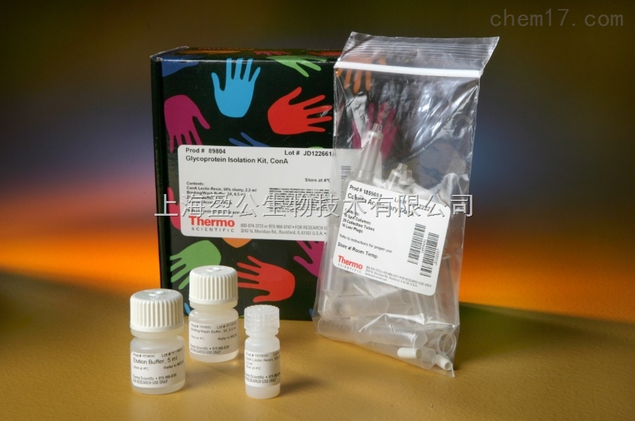 葡萄糖激酶调节蛋白(GKRP)ELISA定量分析试剂盒