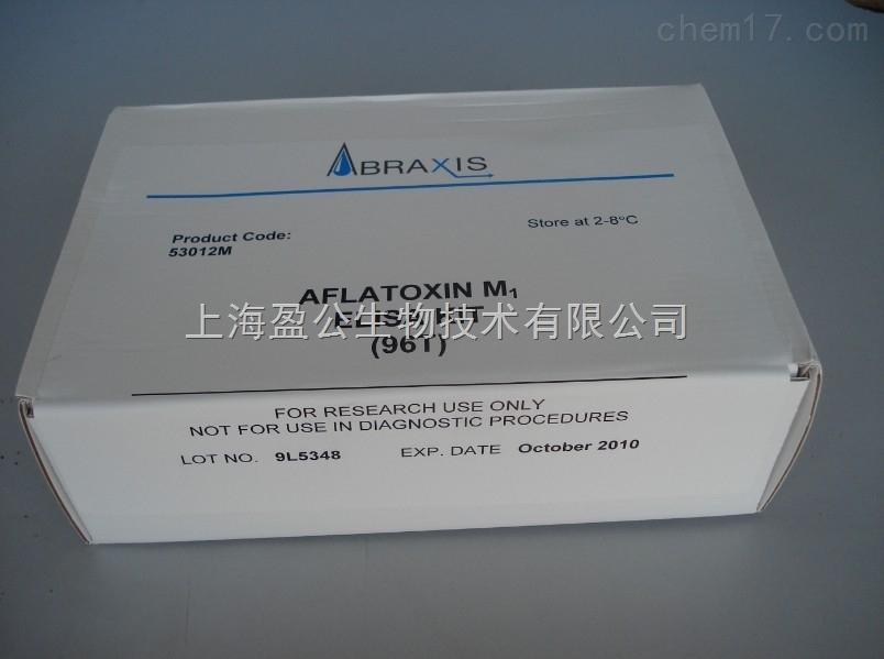 大鼠循环粘附分子AMS Elisa试剂盒