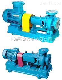IHF50-32-125A防爆型氟塑料衬里离心泵