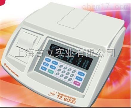 TZ6000长光路透射色差仪