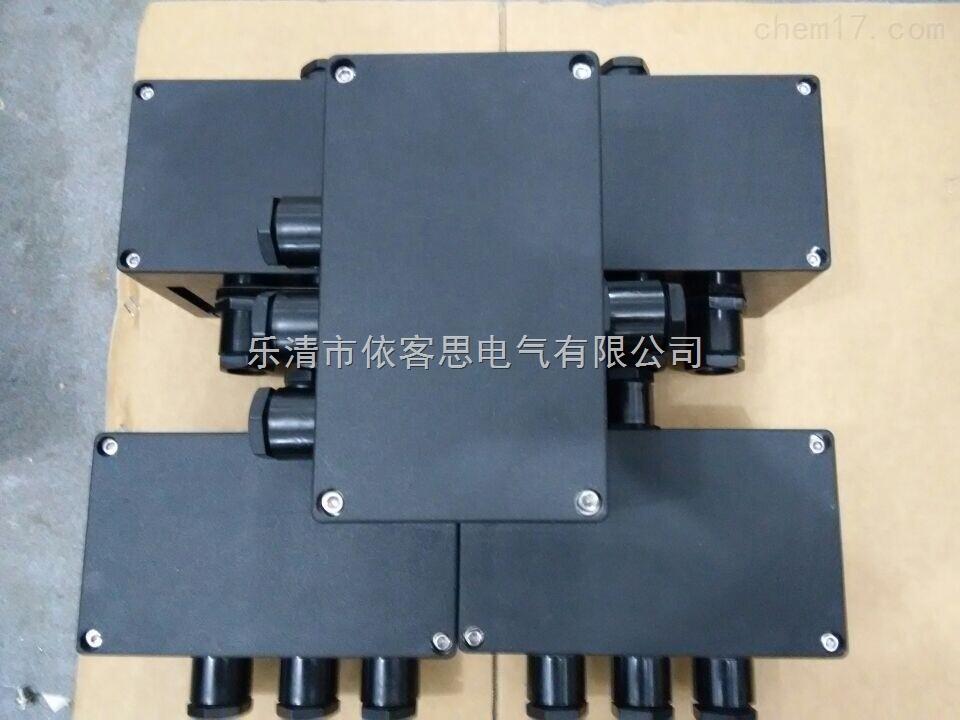 260*180*120工程塑料三防空箱