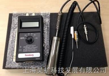美国兰氏(Ransburg)76652系列静电喷涂多参数测量