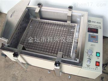 SHZ-82A厂家直销医药科研回旋往复数显水浴恒温振荡器