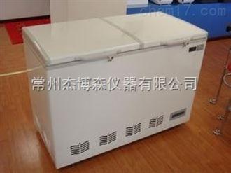YS-258L水样试剂冷藏保存箱