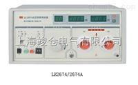 LK2670AX常规耐压测试仪