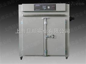 上海精密热风循环烘箱