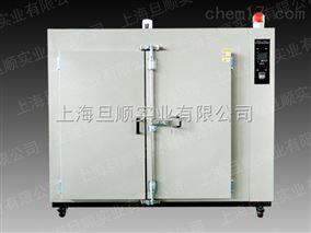 热风循环烘箱厂家 鼓风烘箱 精密干燥箱
