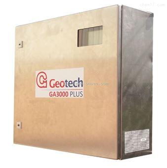 GA3000PLUS在线式沼气分析仪GA3000PLUS