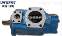 35V30A IC 22R35V30A IC 22R美国威格士叶片泵