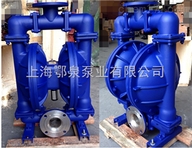 QBY型食品卫生隔膜泵不锈钢卫生气动隔膜泵
