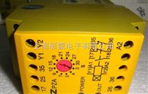 Pilz 773100 PNOZ m1p德国皮尔兹PILZ安全继电器 价格合理 质量保证 服务优先